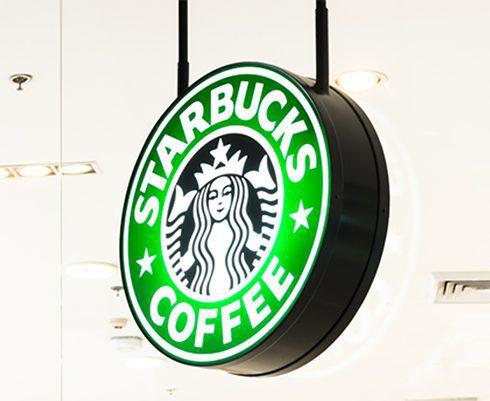 Lichtbak rond Starbucks